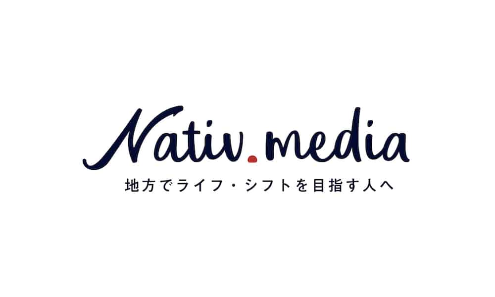 「Nativ.media(ネイティブ メディア)」に弊社のワーケーションの取り組みについて紹介されました!